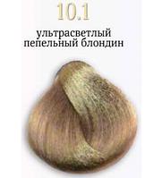 КРЕМ-КРАСКА COLORIANNE CLASSIC № 10.1 (ультрасветлый пепельный блондин)