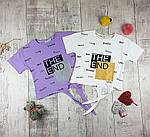 Дитячі футболки для дівчаток №11217