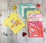 """Дитячі футболки для дівчаток """"Зайчик"""" №2202"""