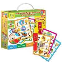 Интерактивная игра: Мир Животных VT1600-01  Vladi Toys (рус)