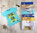 Дитячі футболки для хлопчиків №912