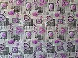 Підковдра з бязі Голд євророзмір Бузкові сердечка, фото 2