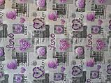 Підковдра з бязі Голд євророзмір Бузкові сердечка, фото 5