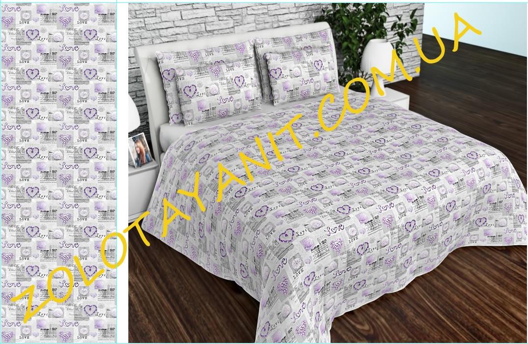 Комплект постельного белья из бязи Голд евроразмер Сиреневые сердечки