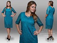 Платье Ромашка 60-66 /р1