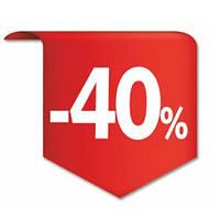 Скидка 40%!