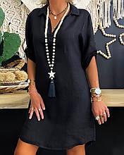 Женское платье, американский креп, р-р универсальный 42-46; 48-52 (чёрный)