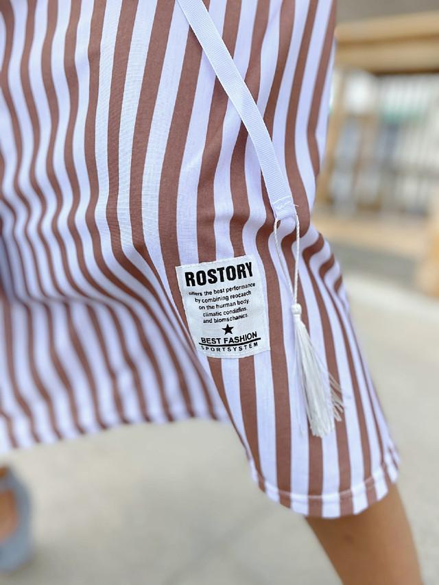 Женский свободный костюм юбка и кофта в полоску