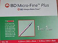 Шприц инсулиновый стерильный 1 мл, U-40, игла 30G 8 мм BD 10 шт/уп
