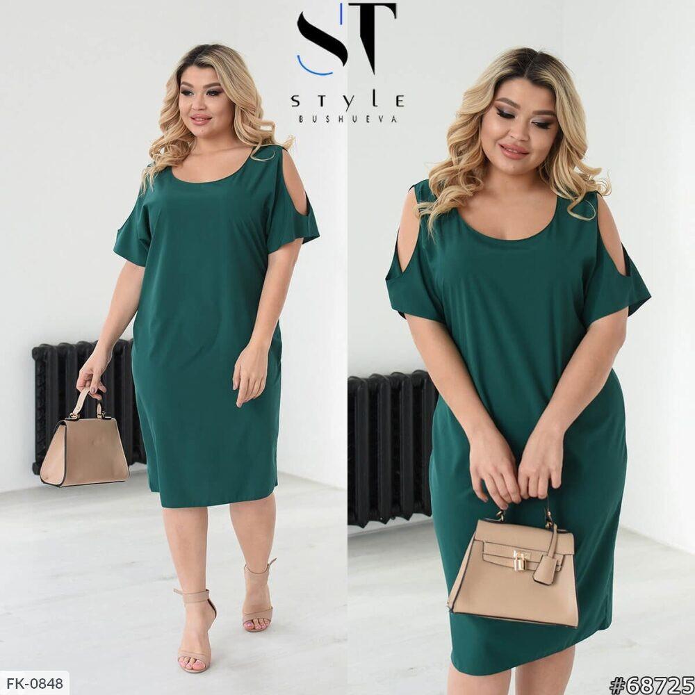 Сукня софт з вирізами на плечах (Батал)