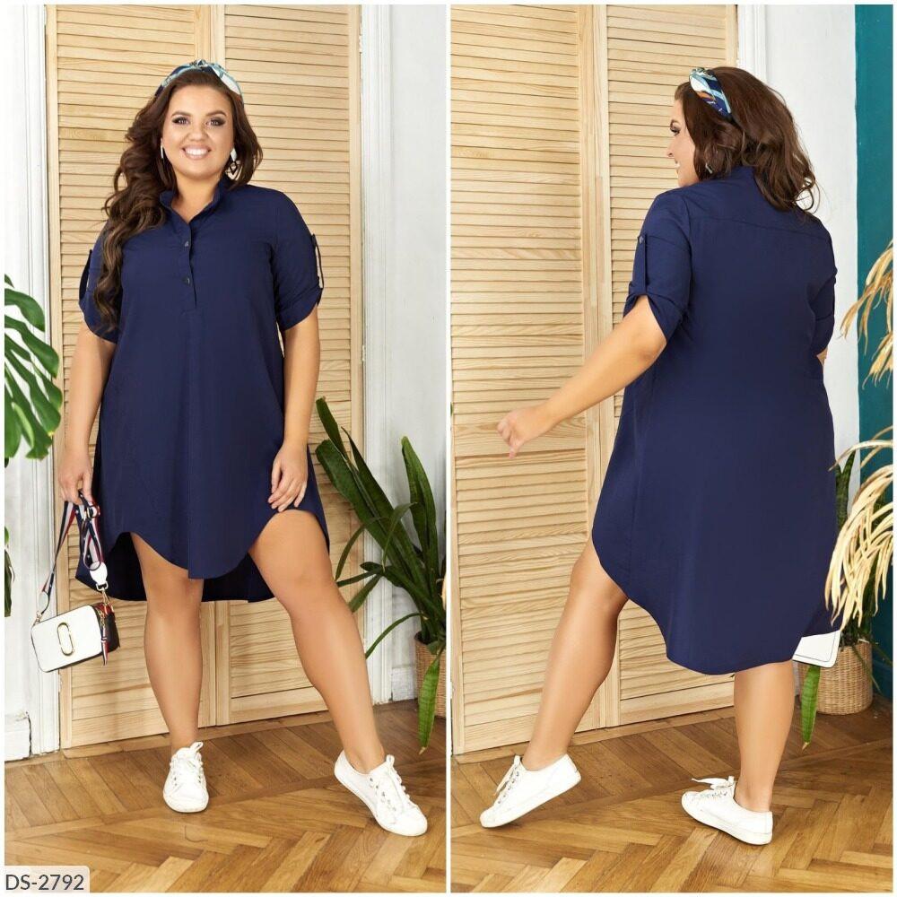 Сукня софт видовжене ззаду (Батал)