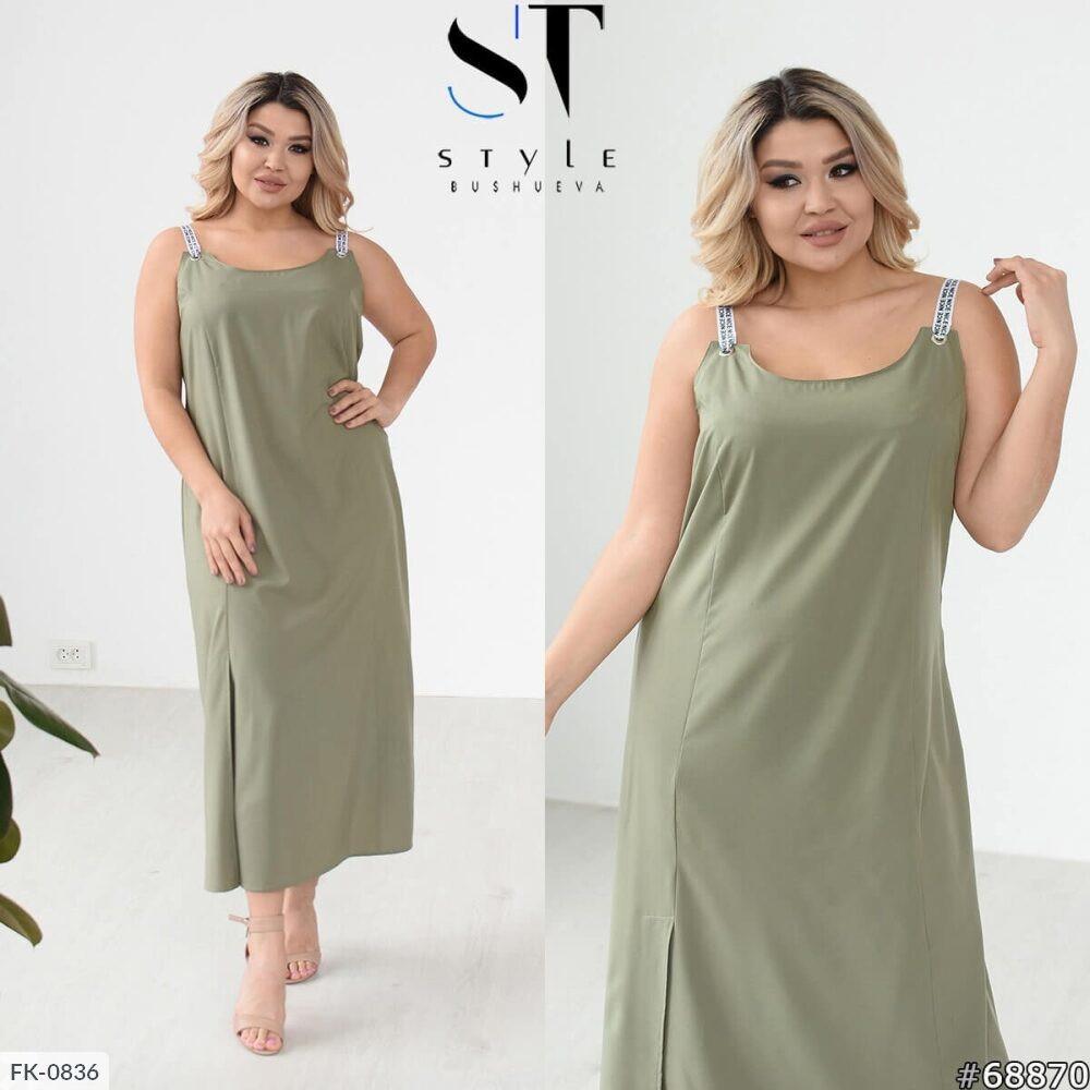 Довге плаття софт з бантиком на спині (Батал)
