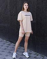 Женский костюм футболка + шорты Comfort бежевые с принтом на лето