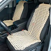 Деревянная массажная накидка на сиденье автомобиля Светлые ПАРА!   (ЛАКИРОВАНАЯ)