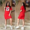 Повседневное летнее женское платье красное (4 цвета) РО/-423152