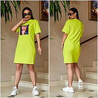 Повседневное летнее женское платье лимонное (4 цвета) РО/-423152