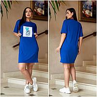 Повседневное летнее женское платье электрик (4 цвета) РО/-423152