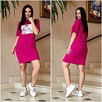 Повседневное летнее женское платье малиновое (4 цвета) РО/-423152