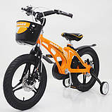 Велосипед Mars 16, фото 3