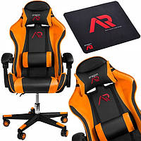 Комп'ютерне крісло для геймера JUMI ARAGON TRICOLOR ORANGE