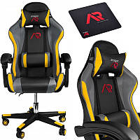 Комп'ютерне крісло для геймера JUMI ARAGON TRICOLOR YELLOW