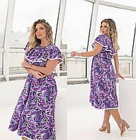 Сарафан женский больших размеров фиолетовый ТК/-62258