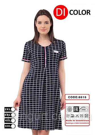 Жіночий халат-сукня для будинку, фото 2