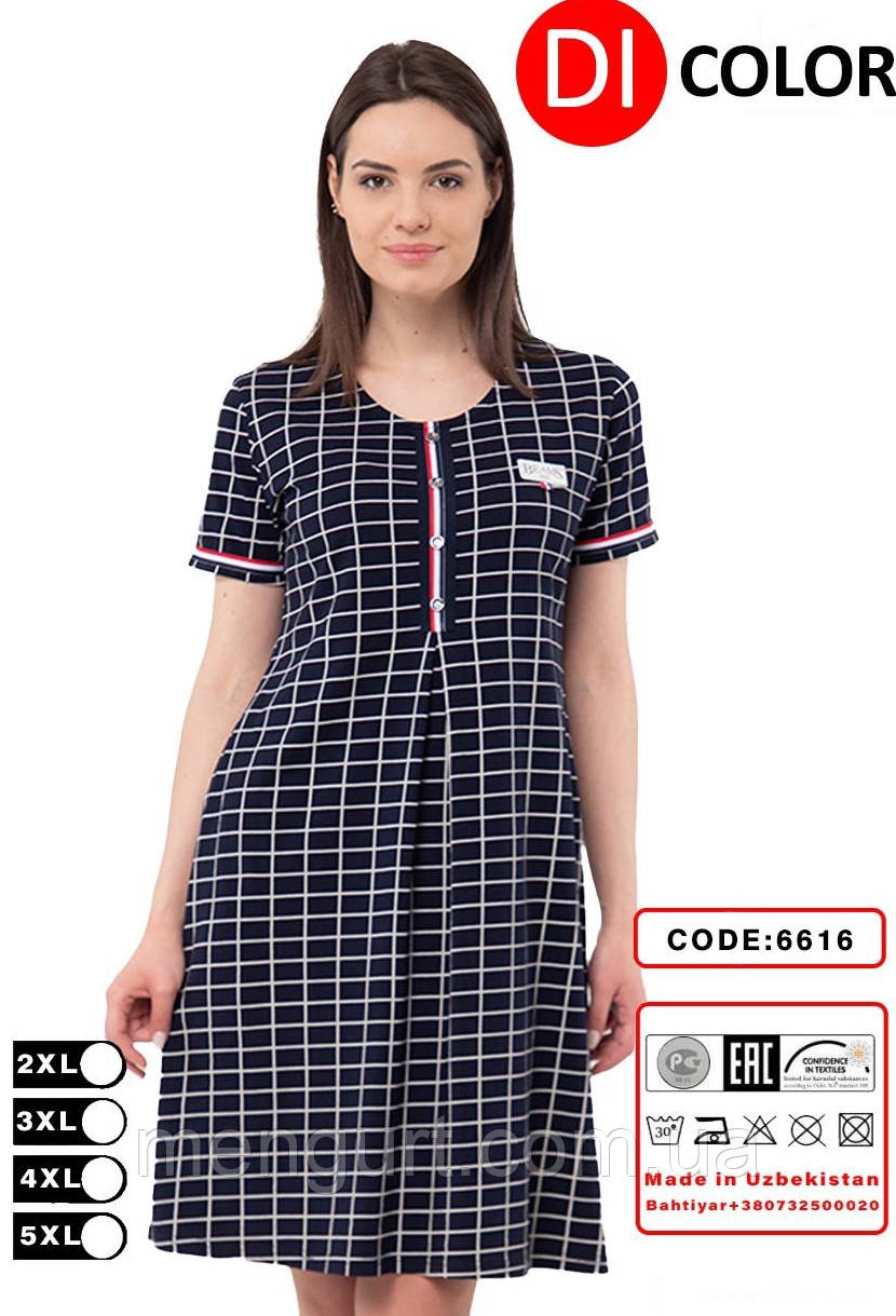 Жіночий халат-сукня для будинку