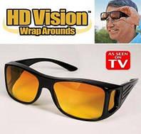 Солнцезащитные очки для водителей и спортсменов Hd Vision, Эйчди Вижн