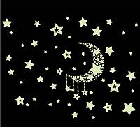"""Наклейка на стену, наклейка в детскую, наклейки на шкаф """"месяц со звездами"""" светятся в темноте 21*29см"""