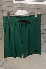 Шорти чоловічі Madmext Зелені Трикотажні Спортивний одяг Шорти та бриджі для чоловіків Стильні Для чоловіків, фото 2