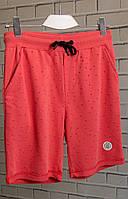 Шорты мужские Madmext Коралловые Трикотажные Стильные по колено Спортивная одежда Шорты и бриджи для мужчин