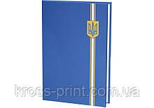 Папка на подпись, полноцветная, синий герб