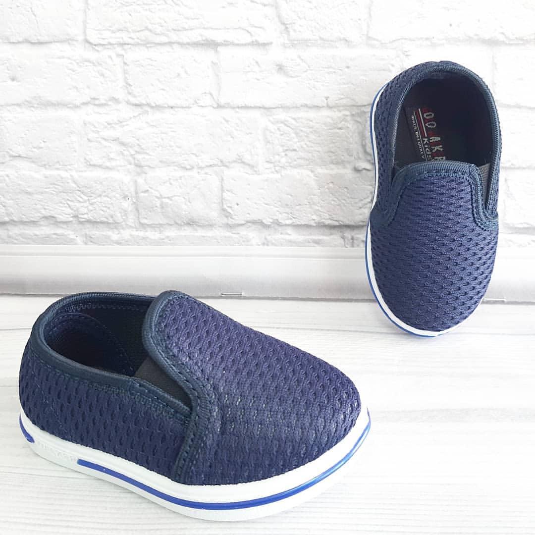 Кросівки для хлопчика 21-25