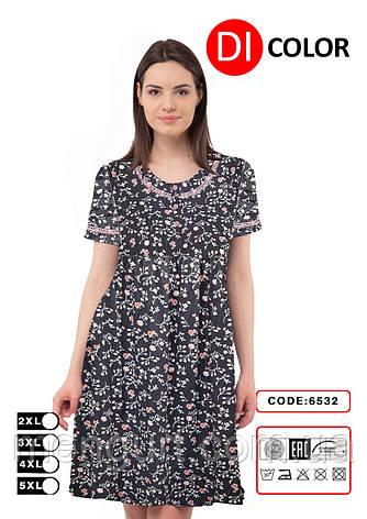 Женский  халат-платье для дома, фото 2