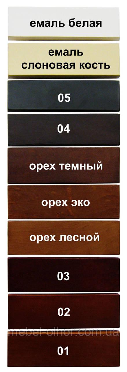 Образцы цветовых решений
