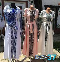 Нарядное вышитое в украинском стиле женское платье-вышиванка в стиле бохо с рукавами сетка