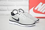 Сірі легкі кросівки в стилі Nike Free Run 3.0 унісекс, фото 4
