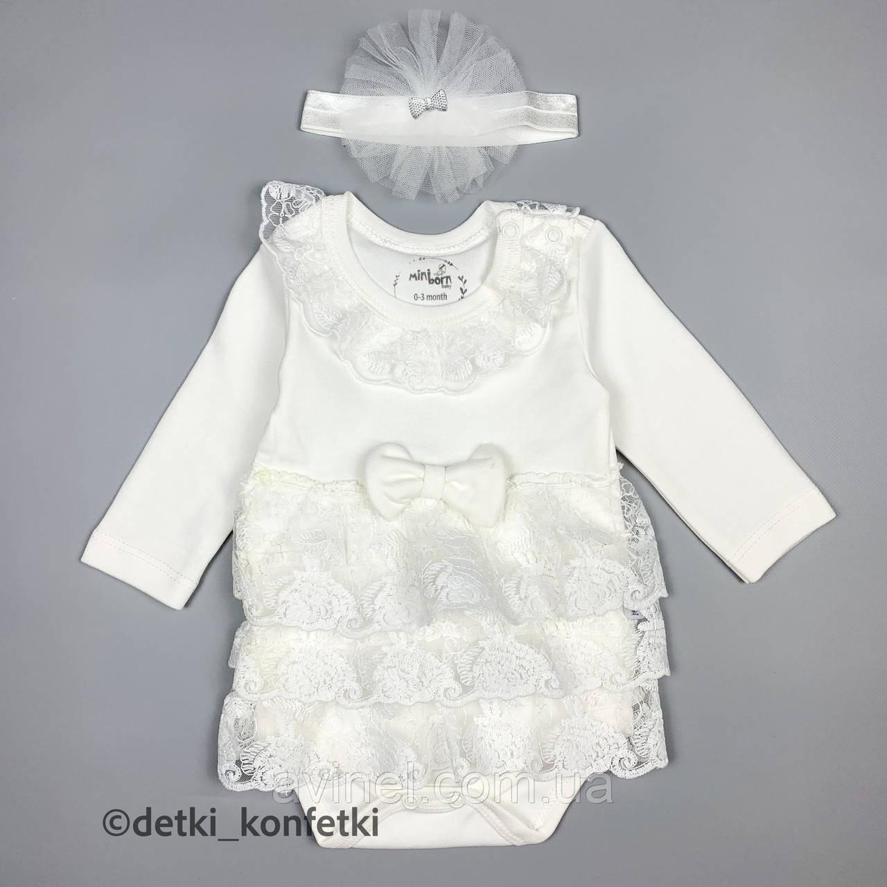 Боді сукня+пов'язка дів. Молочний Інтерлок 0314 Miniborn Туреччина 56-62(р)