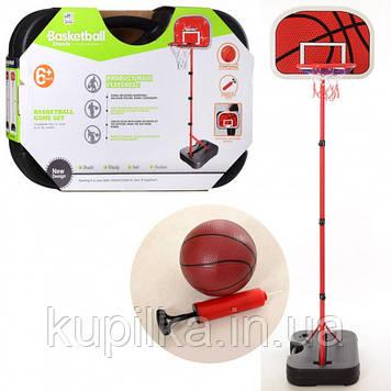 Детское баскетбольное кольцо на стойке для мальчика MR 0072 высота 149-178 см с мячом и насосом