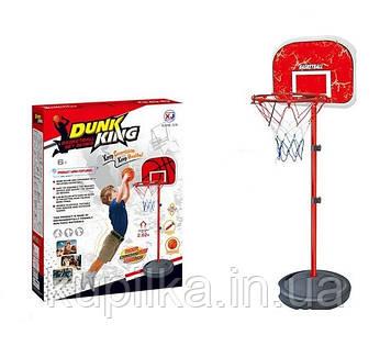 Баскетбольное кольцо на стойке для мальчика XJ-E 00801 В (высотой 160 см) с щитом, сеткой, мячом и насосом