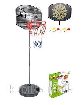 Баскетбольное кольцо вместе с Дартс на стойке в комплекте с мячом, насосом и дротиками MR 0599 высота 140-176