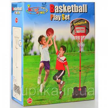 Баскетбольное кольцо со стойкой для игр дома или на улице MR 0337 (высота 40-141 см) со щитом и сеткой