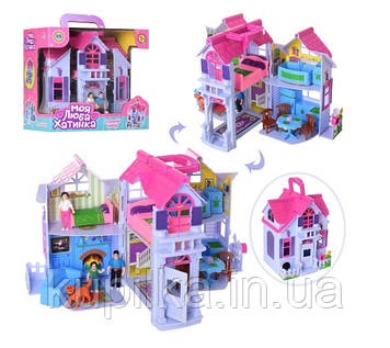 Двухэтажный игрушечный раскладной домик с фигурками и мебелью PL519-0801 (F611)