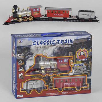 Игровой набор детская железная дорога для мальчика с тремя вагонами, паром, звуком и светом 185