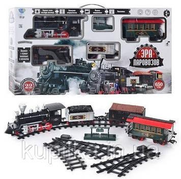 """Железная дорога """"Эра паровозов"""" Limo Toy 701831 R/ YY 127 длина пути 650 см, звуковые и световые эффекты"""