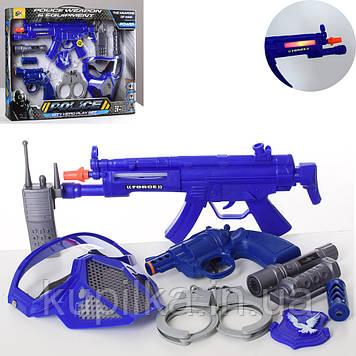 Игровой набор полицейского для мальчика 111A-1 с маской, фонариком, автоматом и другими аксессуарами