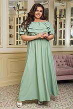 Нежное летнее платье в пол Софт Размер 50 52 54 56 58 60 В наличии 3 цвета