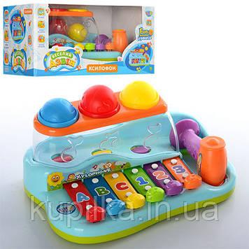 Музыкальная развивающая игрушка Ксилофон 9199 с молоточком и тремя разноцветными шариками (2 вида)