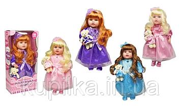 "Кукла музыкальная на украинском языке ""Маленька Пані"" с игрушкой PL519-1801N (4 вида) (высота 46 см)"